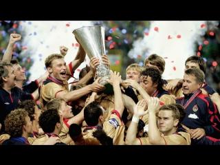 Спортинг 1-3 ЦСКА | Финал Кубка УЕФА 2004/05 | Обзор матча