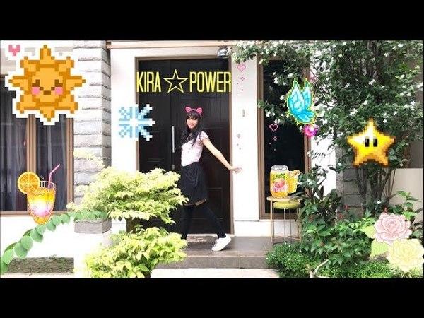 【カイラ】Aikatsu! Dance Cover~! 『KIRA☆Power』【アイカツ! 踊ってみた】