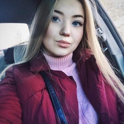 Анастасия Сердюкова