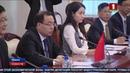 Делегация из Чунцина посещает Минск с официальным визитом