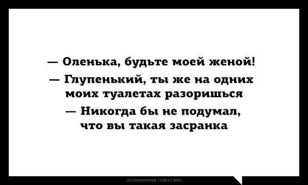 https://pp.vk.me/c7008/v7008856/30487/MoFJxjOYvV4.jpg