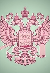 Пали По-Сторонам, Москва, id220200284