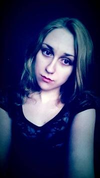 Наташка Федотова