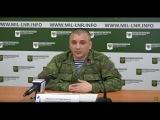 16 января 2017 г. | Заявление представителя НМ ЛНР майора Марочко А. В.