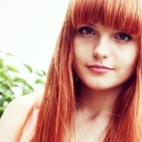 Диана Чижик