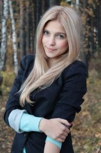 Катя Насипова, 1 сентября , Санкт-Петербург, id175644571