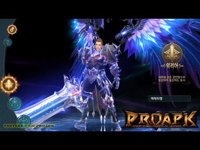 Archlord Awake Android Gameplay (Open World MMORPG) (by WEBZEN) (KR)