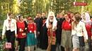 Патриарх и 100 тысяч паломников прошли крестным ходом на Ганину Яму