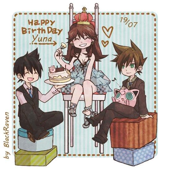 С днем рождения, Yuna! ( ゚▽゚)/
