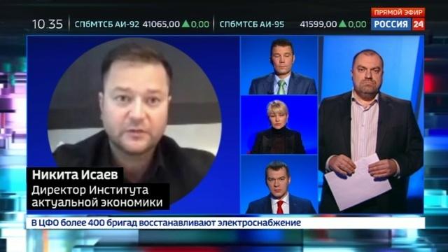 Новости на Россия 24 • Эксперты о недопуске 13 реабилитированных российских спортсменов на Олимпиаду