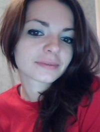 Татьяна Афинова, 11 сентября , Слуцк, id16074655