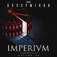 Логотип Oxxxymiron / Оксимирон