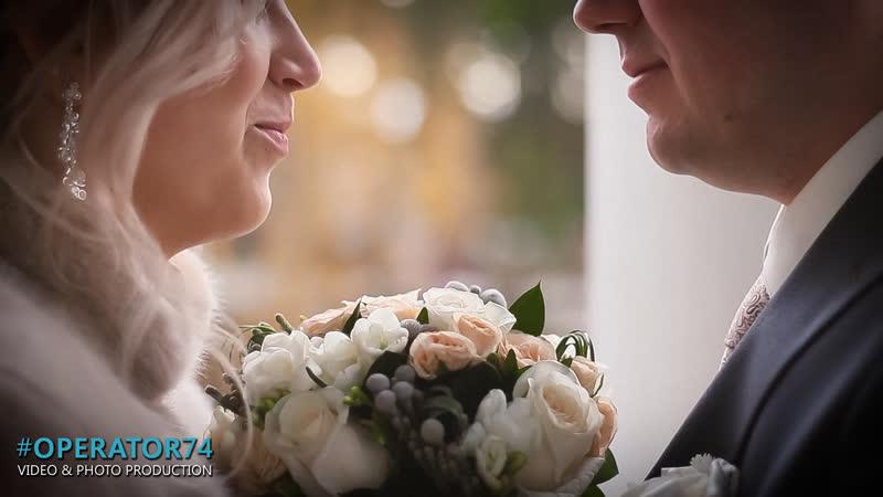 D E. Wedding day OPERATOR74 - свадебный видеограф, Челябинск, видеооператор, клип