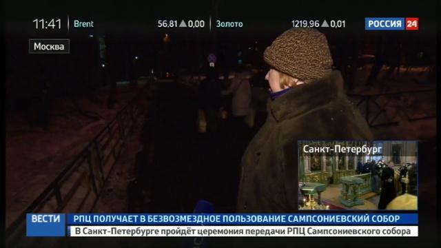 Новости на Россия 24 • Коммунальщики, проломившие младенцу череп ледяной глыбой, усиленно заработали