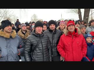 Александр шлеменко обращение к губернатору и мэру
