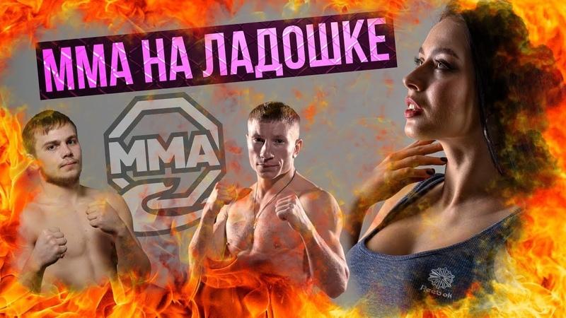 Разбор боя - Александр Грозин vs Александр Матмуратов - RCC 5