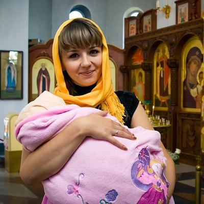 Татьяна Калашникова-Пурикова, 22 января 1988, Волгоград, id12979707