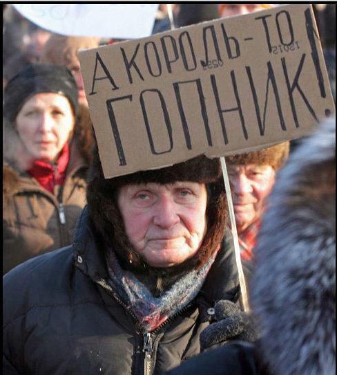"""Янукович едет в область, управляемую """"смотрящим"""" Анисимом - Цензор.НЕТ 7027"""