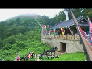 [Тигрята на подсолнухе] - 114/134 - Тэ Чжоён / Dae Jo Yeong (2006-2007, Южная Корея)