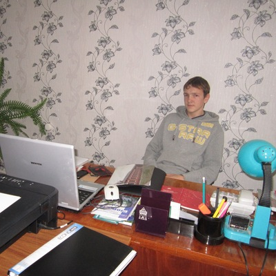 Вадим Бондарь, 27 января 1993, Чернигов, id127018624