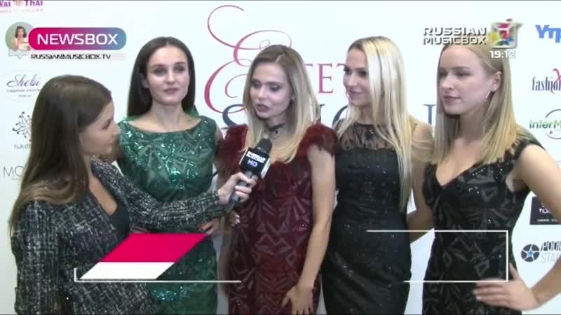 Блестящие на показе Анны Рамакаевой в рамках Estet Fashion Week (NewsBox, 19.11.2018)