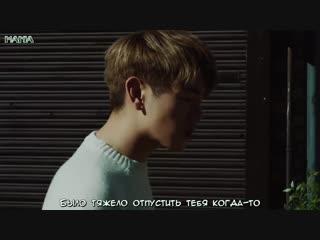 [Mania] Eric Nam - Miss you (рус.суб)