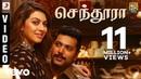 Bogan Senthoora Tamil Video Jayam Ravi Hansika D Imman