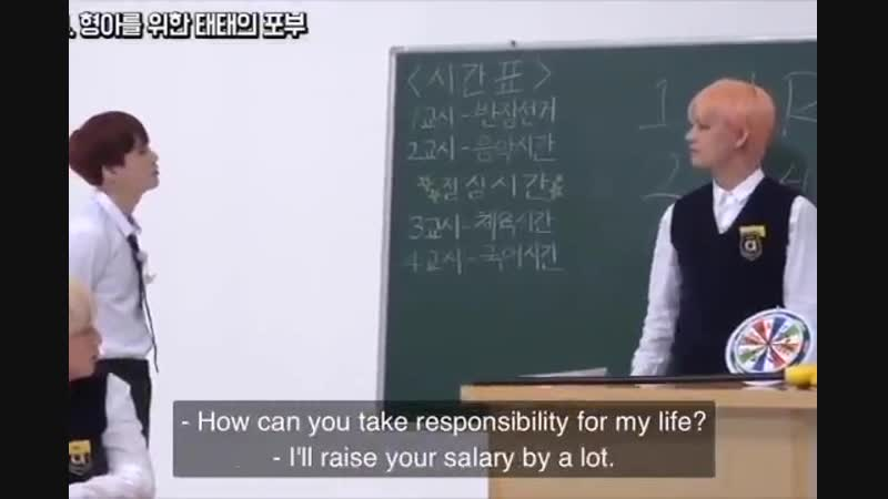 Taehyung's respond to yoongi when he asks how he is gonna take responsibility for his life sends zfzfs