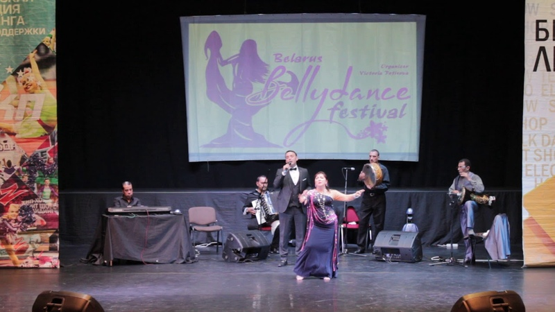 Татьяна Дорош Belarus Bellydance Festival