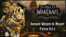 King Anduin Wrynn Lion Mask Mount WoW Battle for Azeroth Patch 8 0 1
