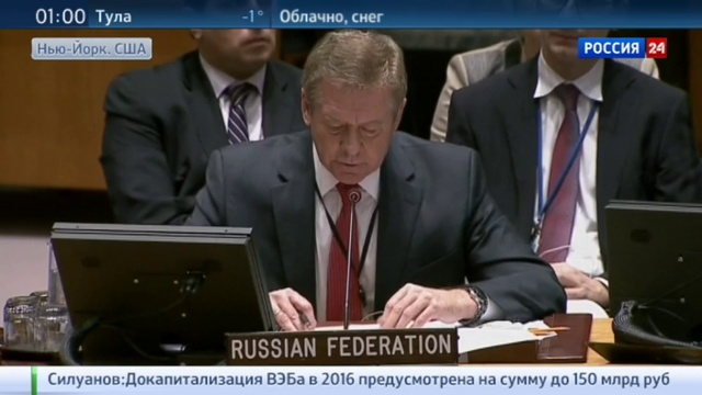 Новости на Россия 24 • В Сирии вступил в силу режим прекращения огня
