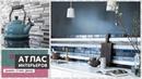 Плитка в интерьере кухни. Идеи кухонный фартук, дизайн и отделка стен на кухне