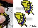 Мозаичное плетение - Самое интересное в блогах - LiveInternet. образец заявление на замену прав.