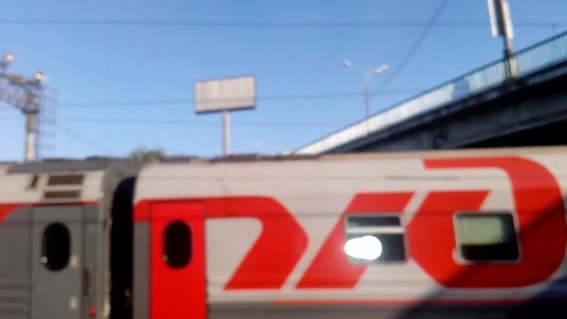 Прибытие на станцию Москва-Казанская