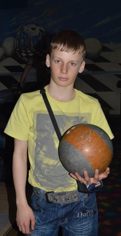 Владимир Синий