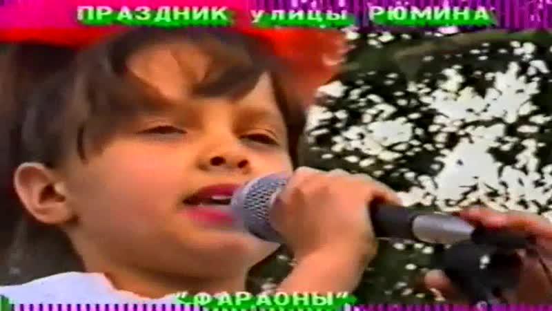 Женя Отрадная в детстве. День рождения.