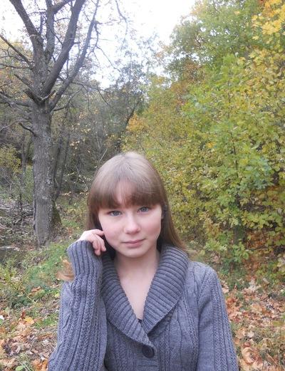 Луиза Рафикова, 16 апреля , Санкт-Петербург, id203850843