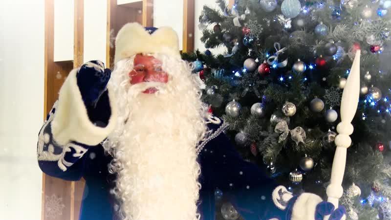 Поздравление от Деда Мороза из Прионежья
