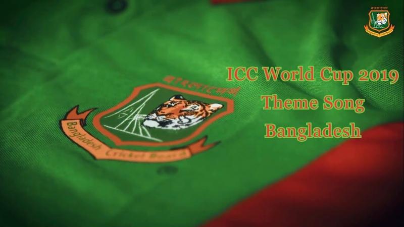 Bangladesh Cricket Theme Song 2019 | Arfin Rumi | Bissho Joyer Pothey Bangladesh