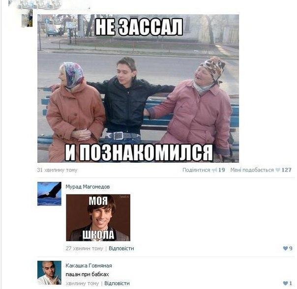 http://cs313716.vk.me/v313716444/96cc/aBhlArOYNzY.jpg