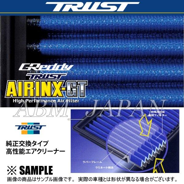 Greddy Trust Nissan Bluebird Axis