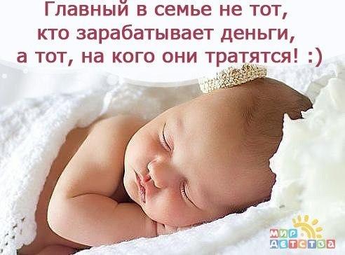 дети - радость нашей жизни!!!