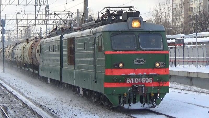Электровоз ВЛ10К-1506 с небольшим сборным грузовым поездом, станция Реутово
