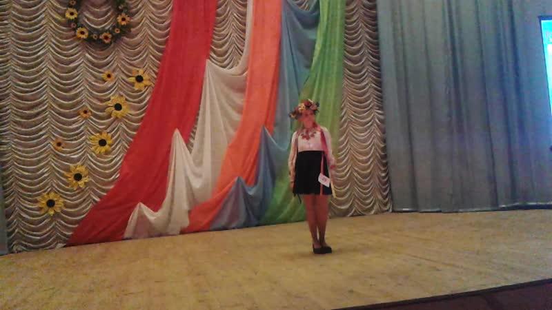 Суслова Ганна. обласний відкритий фестиваль З Україною в серці