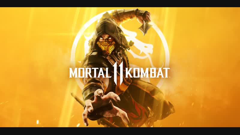 MK 11 is now!
