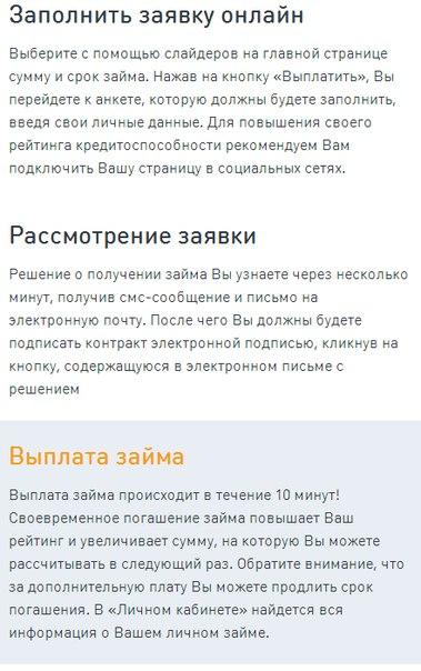 Свежие новости г. владимира