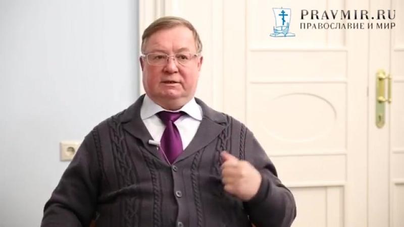 Сергей Степашин: Стреляйте мне в затылок сразу. ПРАВМИР, 2017