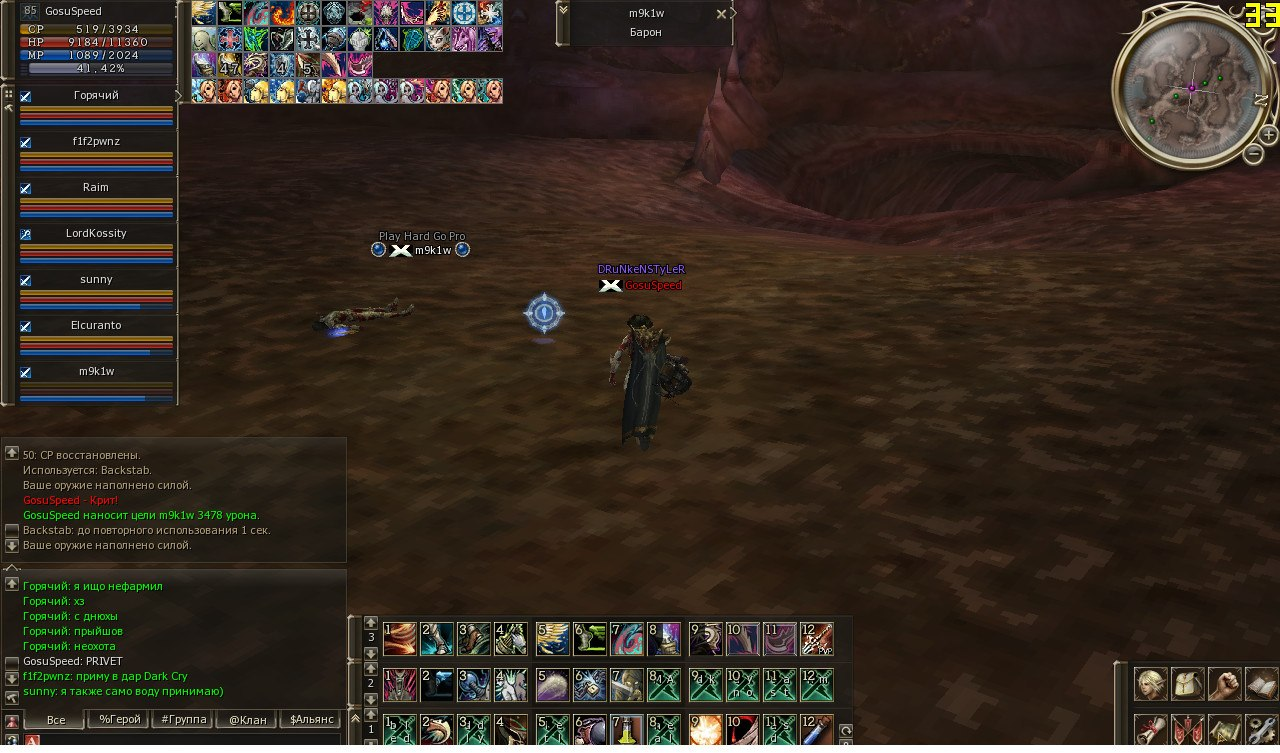 NEkropol (Treasure Hunter) () Gp7FBnkI6do