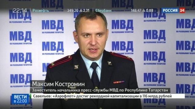 Новости на Россия 24 • В Татарстане задержаны сторонники