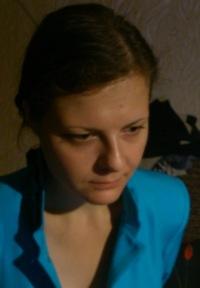 Татьяна Семёнова-Турбаевская